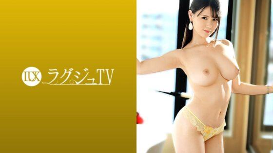 藤崎絵里が出演した「ラグジュTV 1392 見られることに快感を覚える美人看護師がAV出演!」のジャケット