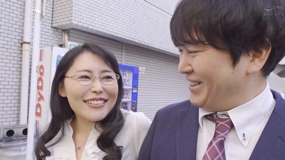 純岡美乃理が出演した「憧れの女上司と」のラストシーン