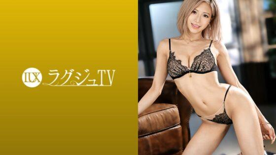 藤堂ゆりなが出演した「ラグジュTV 1389 オシャレでクールな風貌だが実はドMという見事なギャップ!」のジャケット