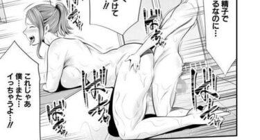 抹茶ねじの巨乳叔母エロ漫画「ひとの妻」でさち子が甥の宗助と四つん這いバックセックスしているシーン