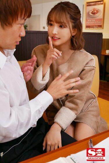 三上悠亜が出演した「逆痴●されたい?されたいでしょ?」のラストシーン