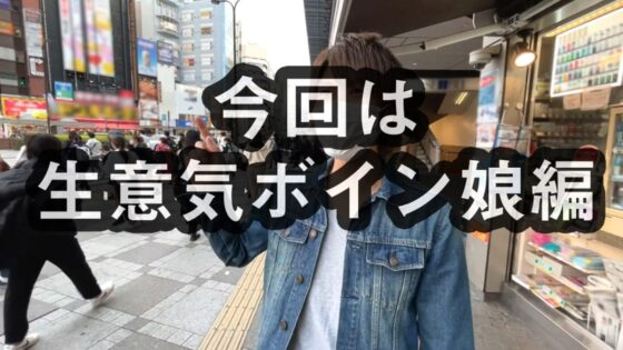 みーが出演した「特上Hカップ生意気美女の極上スローハンド手コキ!!AV男優の電話帳/No.70」の冒頭シーン