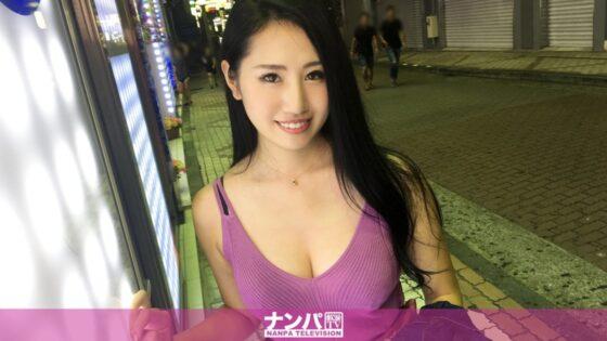 「朝までハシゴ酒 03 in 恵比寿駅周辺:ユリカちゃん21歳 化粧品会社」のジャケット