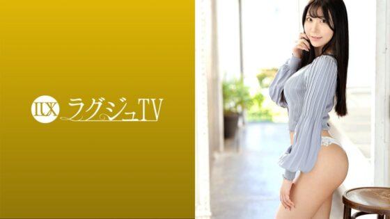 市原静香が出演した「ラグジュTV 1403 スタイル抜群の美容部員が人生の節目に思い出作りとしてAV出演!」のジャケット