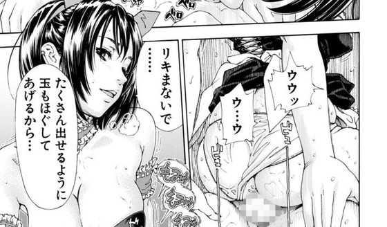 世徒ゆうき先生の巨乳リフレ嬢エロ漫画「アラルガンド」で小井出がアンと騎乗位セックスしているシーン