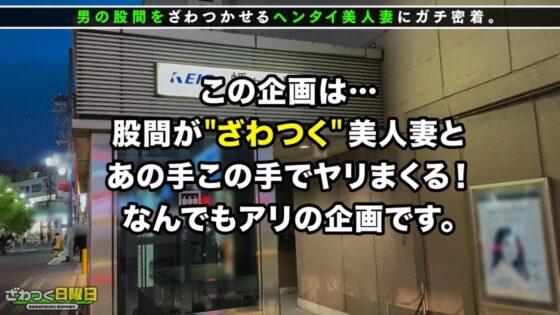 コヅエさんが出演した「〈世界一のド変態夫婦×顔面潮噴き〉前職:SM女王様の美BODY奥様!」の冒頭シーン