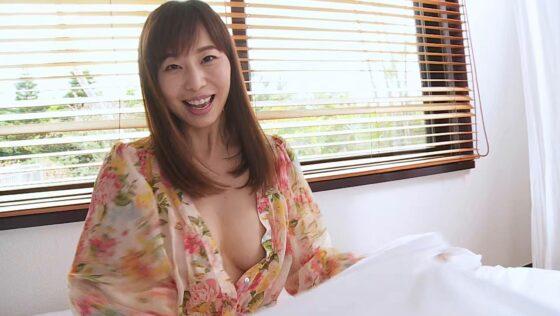 塩地美澄が出演した「 look forward」の冒頭シーン