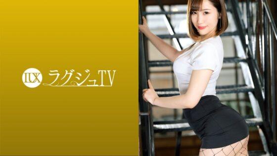 上坂玲が出演した「ラグジュTV 1415 ワンナイトラブを楽しむ美人社長が更なる刺激を求めてAV出演。」のジャケット