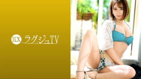 美智が出演した「ラグジュTV 1411 オトナ可愛い色気を纏ったウェディングプランナーが登場!」のジャケット