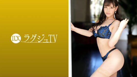 高坂千夏が出演した「ラグジュTV 1408 元レースクイーンという美ボディを引っさげてAV出演した社長夫人!」のジャケット