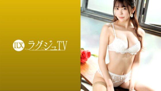 日向結衣が出演した「ラグジュTV 1422 男性なら誰もが見惚れる!長身美顔の現役院生モデルが再び出演!」のジャケット