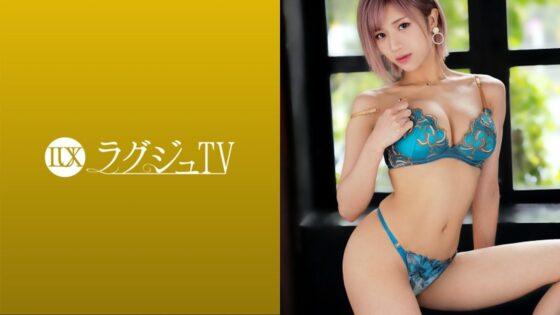 藤堂ゆりなが出演した「ラグジュTV 1413 美人メイクアップアーティストが前回のセックスに魅了され再登場!」のジャケット