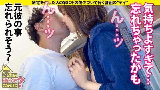 心美さんが出演した「家まで送ってイイですか? case.179 Gカップ超デカクリ!」のラストシーン