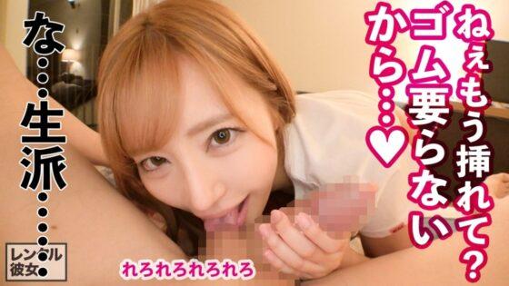 【ギャル歯科衛生士】の素人・沙里奈ちゃんがフェラをしているセリフ付きのエロ画像