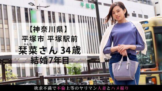 栞奈さんが出演した「セックスレスで欲求不満な奥様がAV出演!」の冒頭シーン