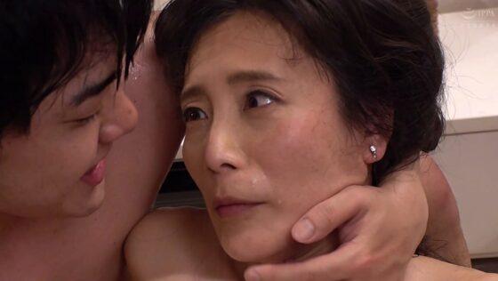 平岡里枝子が出演した「最高のおばさん」のラストシーン