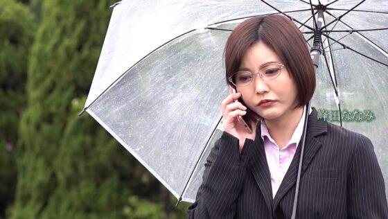 峰田ななみが出演した「憧れの女上司と」の冒頭シーン