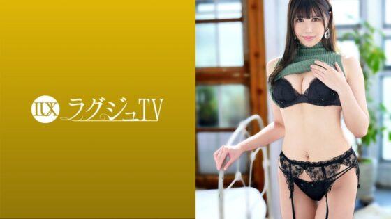 高城江里が出演した「ラグジュTV 1428 【スプリットタン】を持つはんなりとした社長秘書が登場!」のジャケット