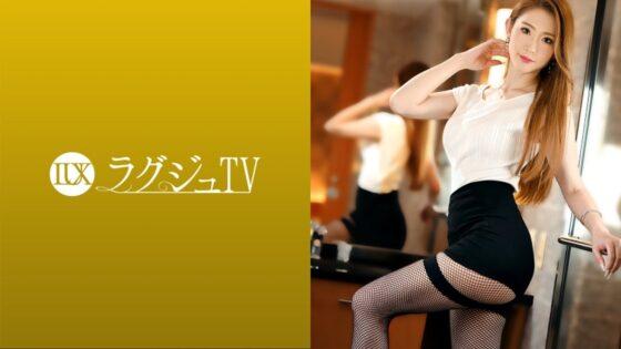 吉川奈緒子が出演した「ラグジュTV 1430 『濃厚なセックスがしたくて…』彼氏がいない歴10年越えの仕事一筋美人社長が初出演!!」のジャケット