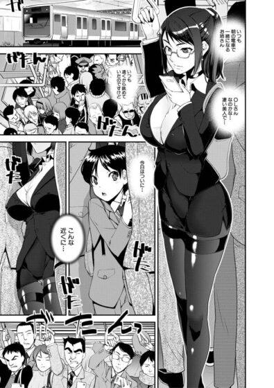 「ドスケベお姉さん精通日記」の無料立ち読みの冒頭シーン