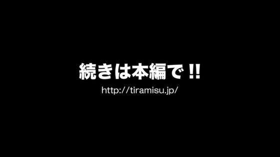 「ツンデレ美少女に生ハメOK!? 異国の儀式がエロすぎるッ!」の無料体験版のラストシーン