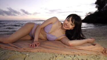 あざかわグラドル源藤アンリちゃんが新作IV「可愛いだけじゃダメ」でビーチで水着姿を披露している画像