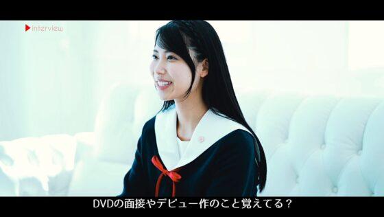 里見千春が出演した「さよならは言わないで ~SmashTV.卒業作品~」の冒頭シーン