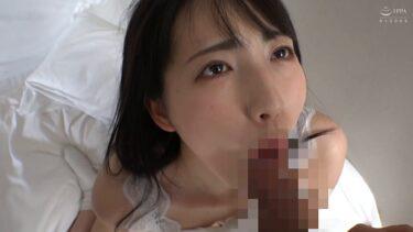熟女が「@新宿 巨大バスターミナルで人妻をナンパ 14」でフェラをしているエロ画像