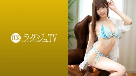 綾香が出演した「ラグジュTV 1442 まるでモデルの様なスタイルを持つ美容部員が登場!」のジャケット
