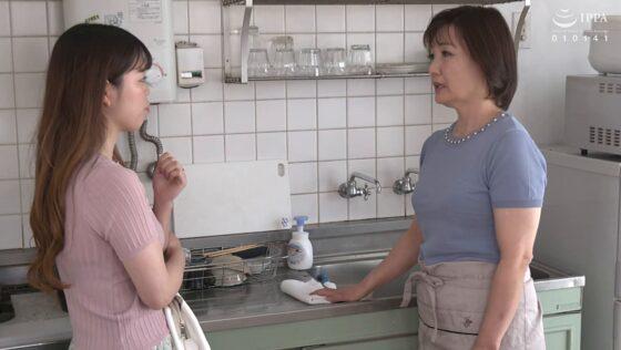 高松かおりが出演した「我が家の美しい姑」の冒頭シーン