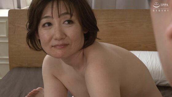 高松かおりが出演した「我が家の美しい姑」のラストシーン