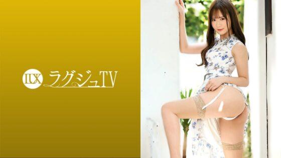 吉永絢子が出演した「ラグジュTV 1447 大人カワイイ清楚系OLがプロの男優とのセックスに魅了され登場!」のジャケット