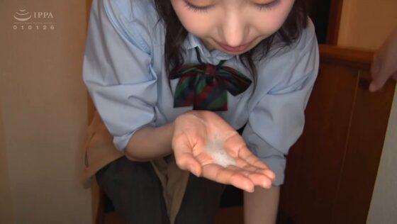 山口葉瑠が出演した「パイパンのJ○姪っ子に中出し」のラストシーン