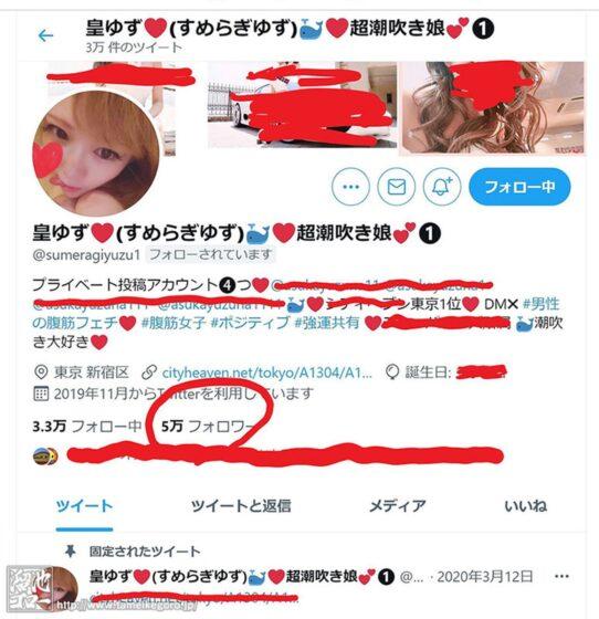 皇ゆずが出演した「風俗情報サイト東京1位!SNSのフォロワー5万人超え!インフルエンサー人気嬢」の冒頭シーン