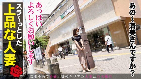 清美さん45歳が出演した「64 at 千葉県市川市本八幡駅前」の冒頭シーン