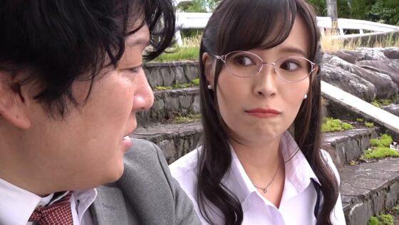 真木今日子が出演した「憧れの女上司と」の冒頭シーン