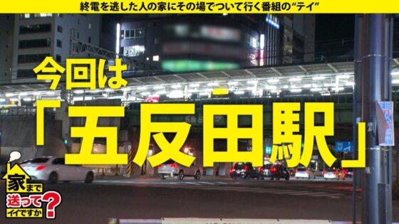 """桃子さんが出演した「家まで送ってイイですか? case.183 シリーズ最高傑作にして""""エロい女の最終形態""""現る!」の冒頭シーン"""