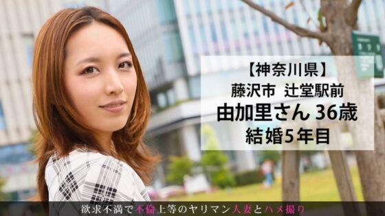 由加里さんが出演した「今からこの人妻とハメ撮りします。63 at 神奈川県藤沢市辻堂駅前」の冒頭シーン