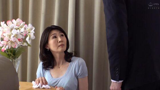 竹内梨恵が出演した「許して...この婿の●供が欲しい」の冒頭シーン