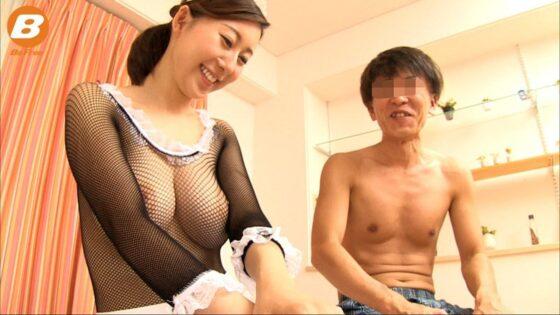 「スケスケメイドで誘惑SEX!」の冒頭シーン