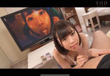 人気AV女優・天宮花南ちゃんが「もしも彼女がグラドルだったら」でイメビを見ながらフェラをしているエロ画像
