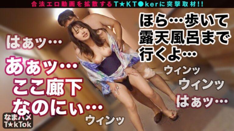 神ビッチ巨乳美女な素人なつきちゃんが【なまハメT☆kTok特別編】で立ちバックセックスしているセリフ付きのエロ画像