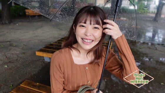 森日向子が出演した「M男クンのアパートの鍵、貸します。」の冒頭シーン