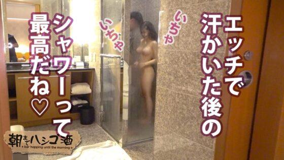 りのが出演した「神ボディラウンジ嬢!!【完璧G乳×ピンク乳首】朝までハシゴ酒 83 in渋谷駅周辺」のラストシーン