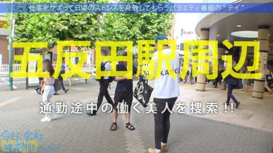 こよいちゃんが出演した「色白Gカップが眩しすぎる夏の館山サボり旅!:今日、会社サボりませんか?42in五反田」の冒頭シーン