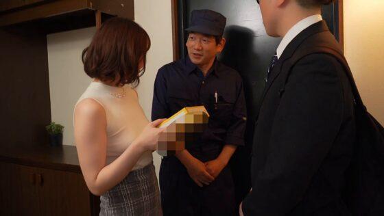 成海美雨が出演した「配達員に自分の妻を寝取らせたED夫の計画」の冒頭シーン